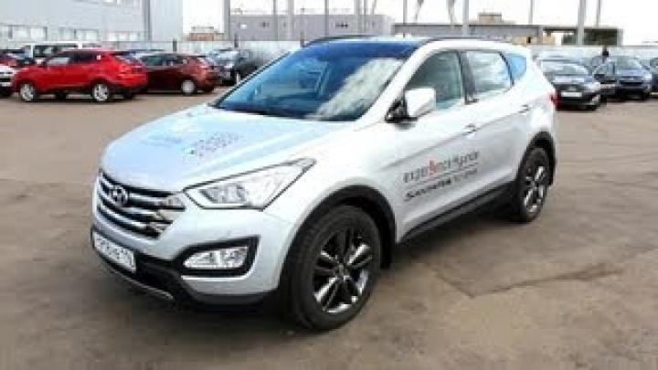2013 Hyundai Santa Fe High-tech. Start Up, Engine, and In Depth Tour.