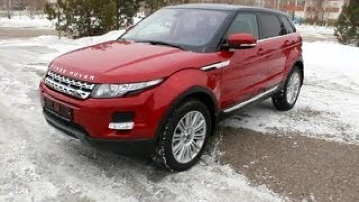 2013 Range Rover Evoque Dynamic. Start Up, Engine, and In Depth Tour.